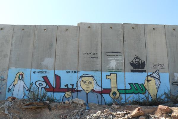 """""""El mur de Gaza és un símbol de repressió entre Israel i Palestina"""" Imatge: Viquipèdia"""