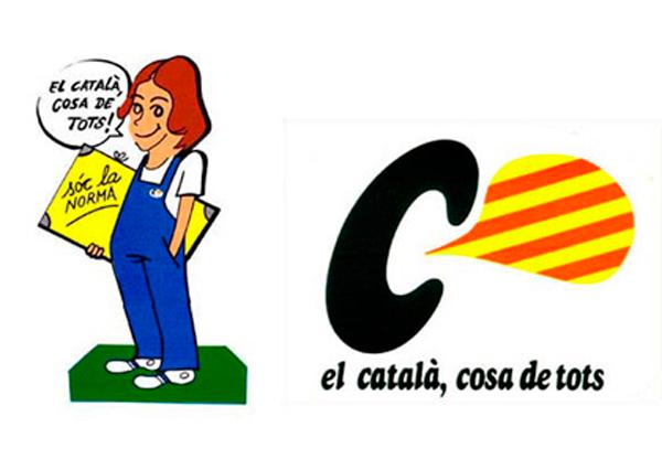 catala_cosa_detots