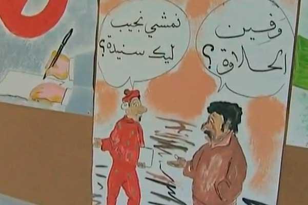 marroc_corrupcio