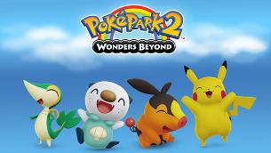 La tropa dels Pokémon, junts un altre cop. (Foto: pokemon.com)